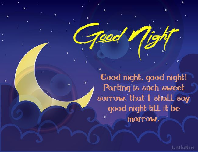 funny good night messages 1