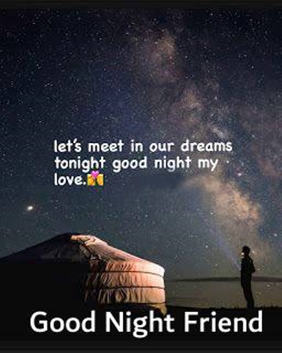 romantic good night quotes for friends